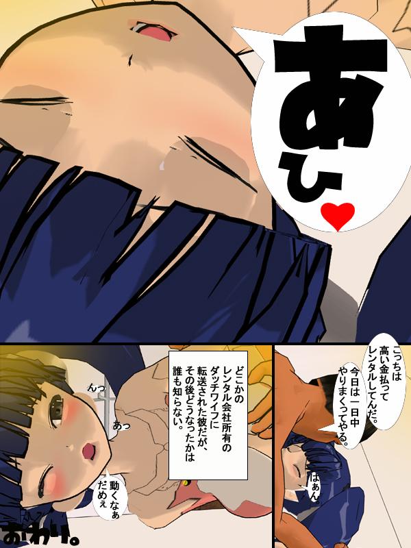 nankyoku_028.jpg