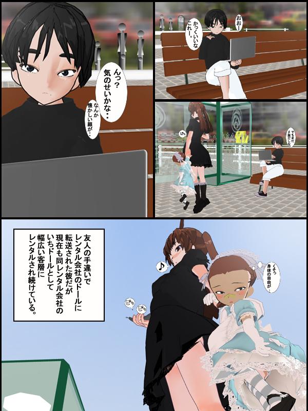nankyoku_029.jpg