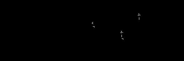 netora010_2.jpg
