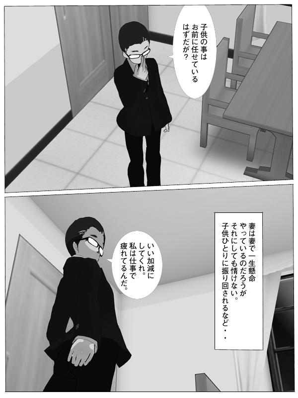 seiten3_001.jpg