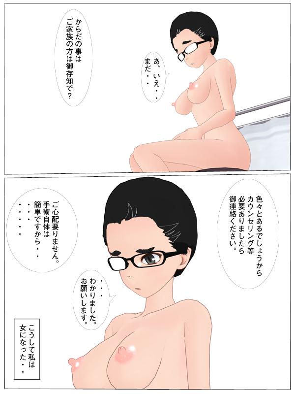 seiten3_009.jpg