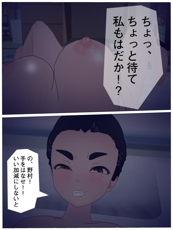 seiten3_014.jpg