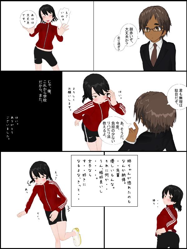 shitei_004.jpg