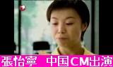 動画小443