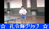動画小445