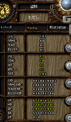 善悪91 信仰91
