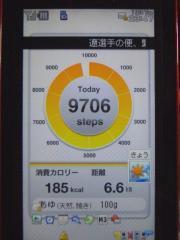 2010-07-20m.jpg