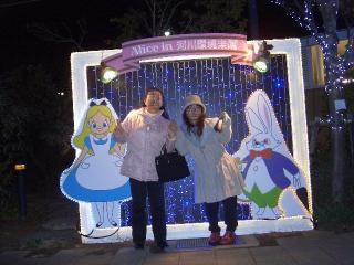 kawasima1.jpg