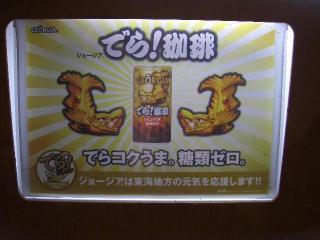kawasima3.jpg