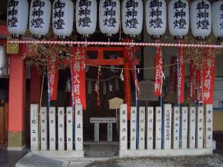 kayashima6.jpg
