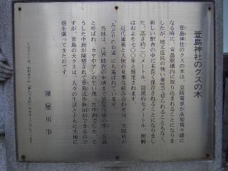 kayashima8.jpg