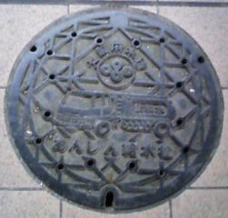 osakafu-2.jpg
