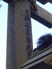 tsutsumine10.jpg