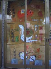 yasaka-n-17.jpg