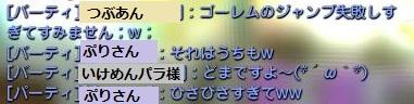 DN 2013-01-25 17-58-58 Fri