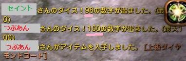 DN 2013-02-11 22-57-59 Mon