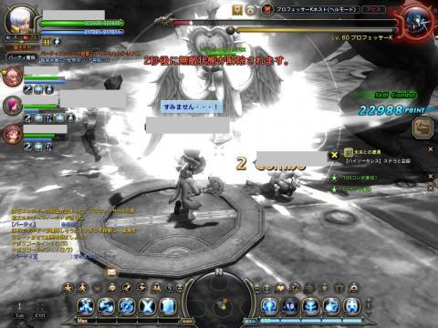 DN 2013-03-28 17-56-08 Thu