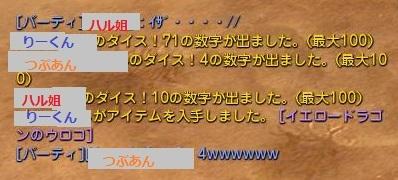 DN 2013-05-28 21-55-40 Tue - コピー