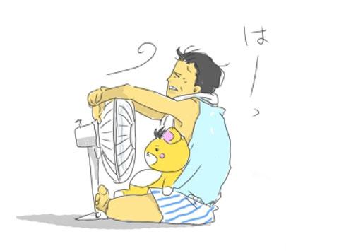 扇風機とり