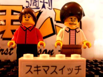 11_09_26_6.jpg