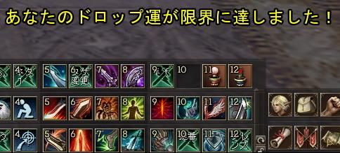 20010-l2-4-1.jpg