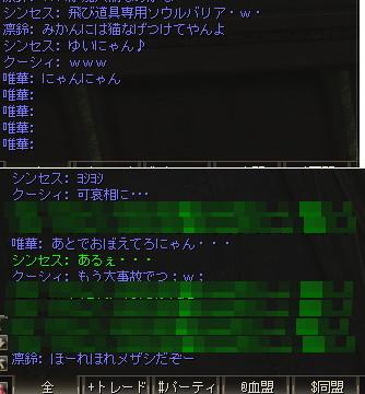 20010-l2-5-1.jpg
