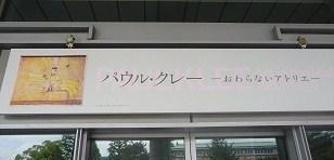 2011 京都