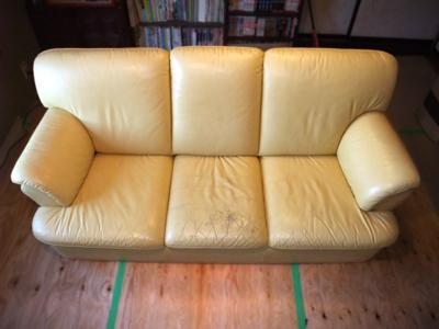 sofa-before01.jpg