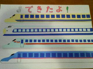 新幹線2-5