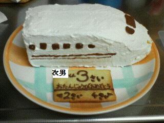 新幹線ケーキ5