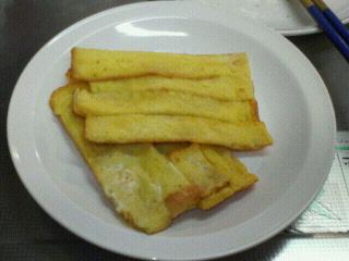 トースター2