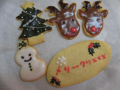 1クリスマスクッキー1