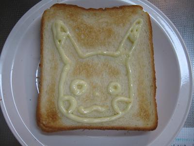 1トースト4