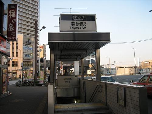 豊洲駅出口