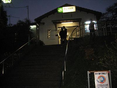 伊豆多賀駅