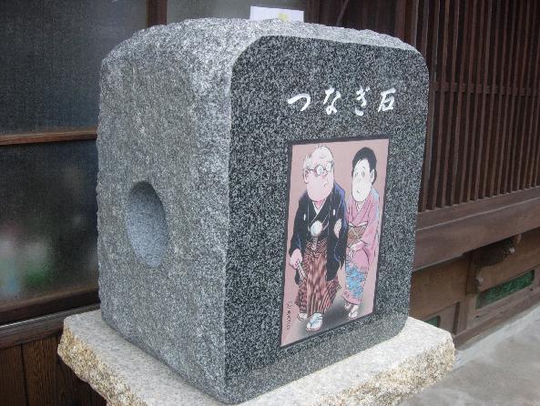 DSCN5072大塚町