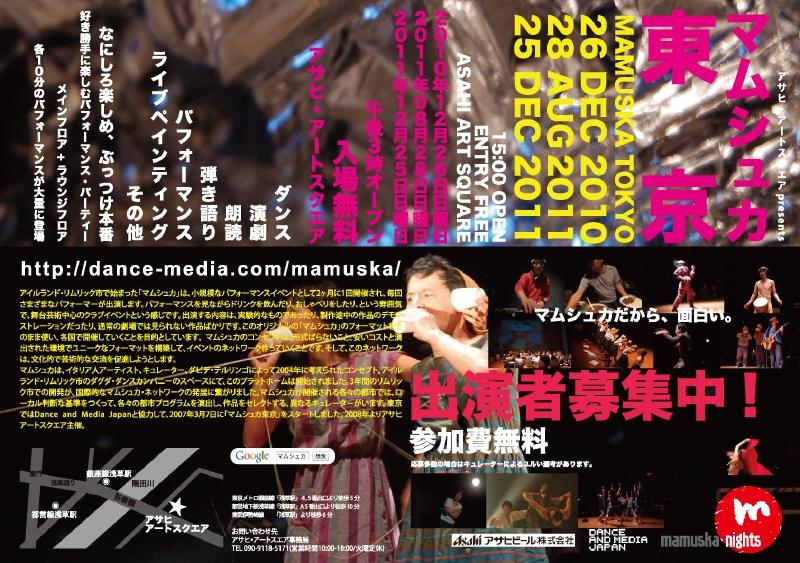 mamuska11-2.jpg