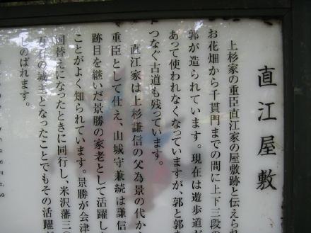 image5619744[1]