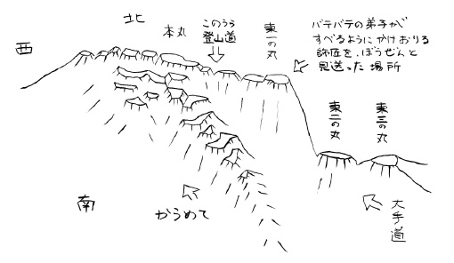 image3315729[1]