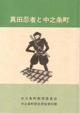 image2914442[1]