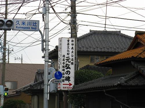 IMG_1093.jpg