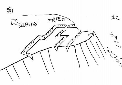 makuiwa.jpg