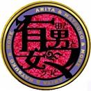 arita-matsuko.jpg