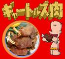 manga_gourmet.jpg
