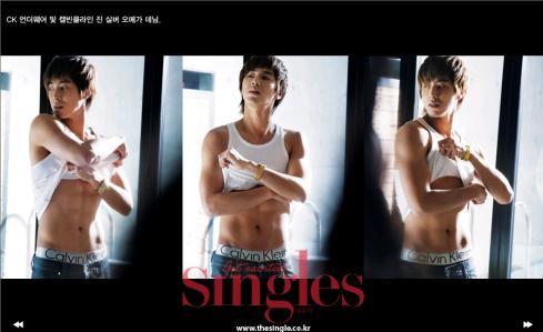 1233572928_singles8s.jpg