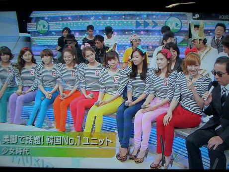SNSDMusic station 101022 001s