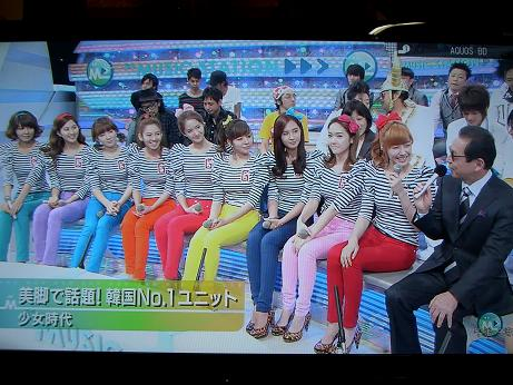 SNSDMusic station 101022 002s
