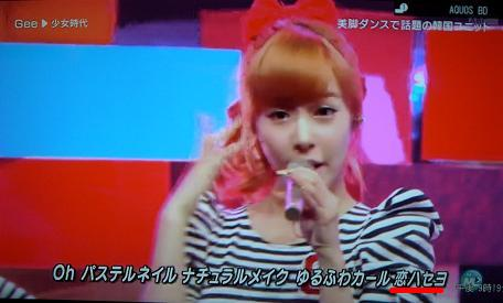SNSDMusic station 101022 025s