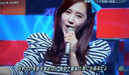 SNSDMusic station 101022 042s