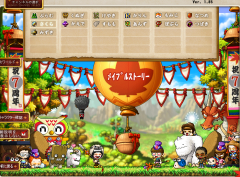 Maple3471@.png
